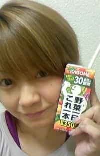 中澤裕子のすっぴん画像